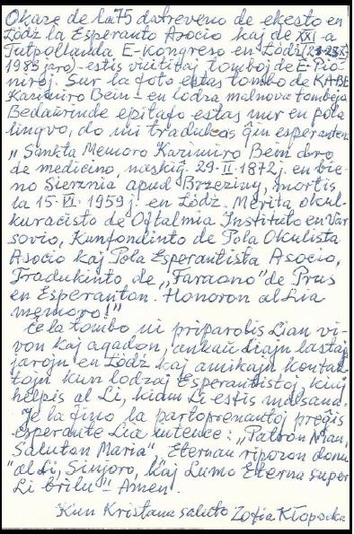 1983 memorigo pri Kabe